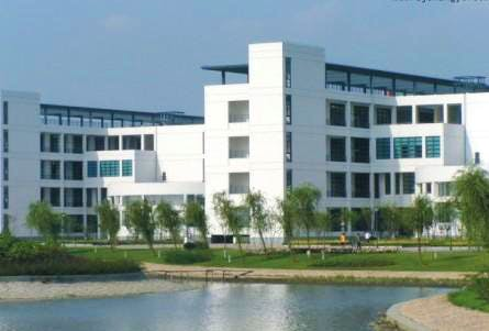 Donghua University College of Textile