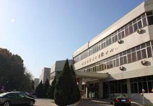 Peking University Building 2