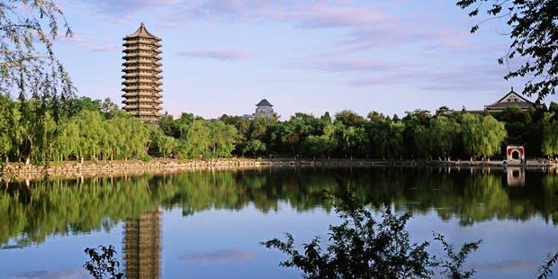 Peking University Lake