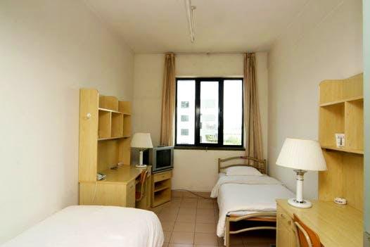Tsinghua University Accommodation