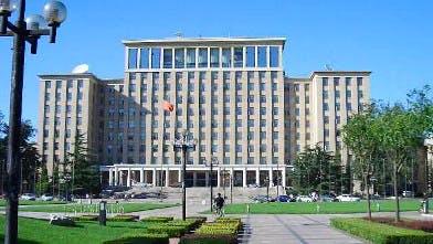 Tsinghua University Building