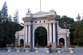 Tsinghua University Gate