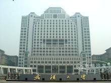 Wuhan University Campus Building