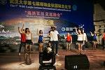 Wuhan University Seventh Autumn International Culture Festival