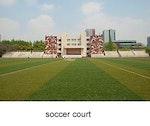 ecnu soccer court