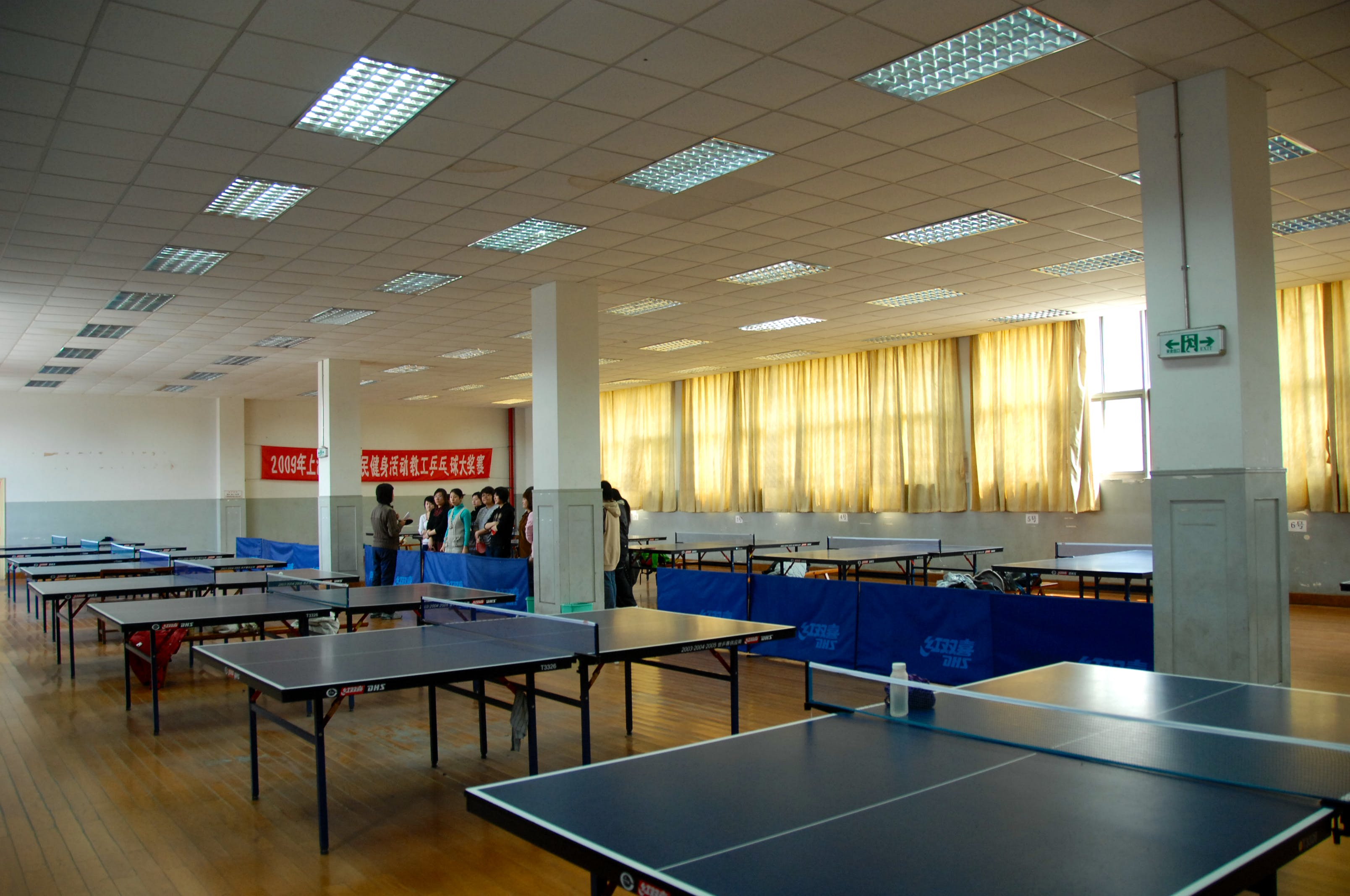 SHNU Pingpong (Table Tennis) Room of Xuhui Campus near West Gate