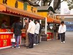 Shanghai Normal University Leisure Saunter of Snacks Street