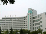 Liaoning Medical University building
