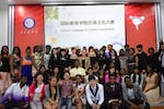 Liaoning Medical University - Chinese Culture Activities 16