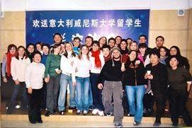 Liaoning University student 1