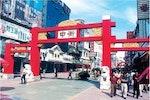 Shenyang City Commercial Street