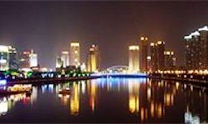 Ningbo City