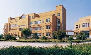 Ningbo University Building