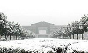 Ningbo University Snow