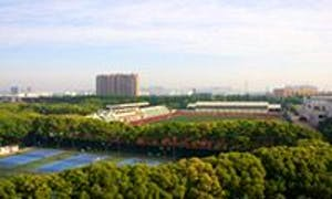 Ningbo University Sport Facilities