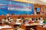 Communication University of China Cooperation