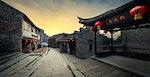 Zhenjiang