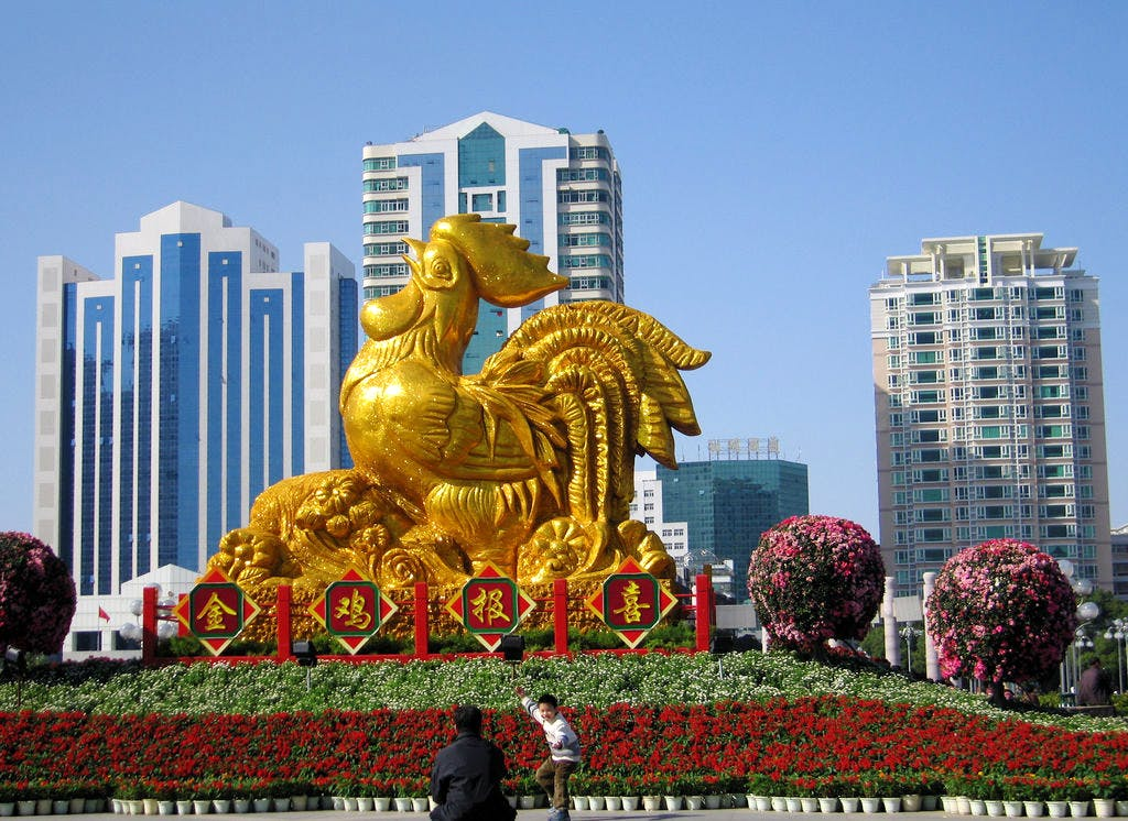 Shantou China