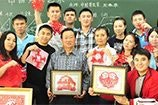 Harbin Institute of Technology (HIT) Students