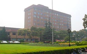 Shanghai University of Finance and Economics | China Admissions
