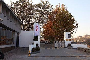 Tianjin University Liu Yuan Hostel