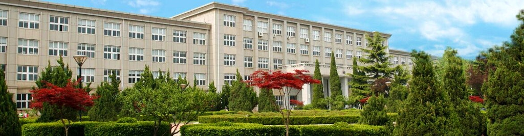 10 Best Reasons to Study at Dongbei University of Finance and Economics (DUFE) in China!