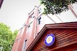 Sino-British College Building