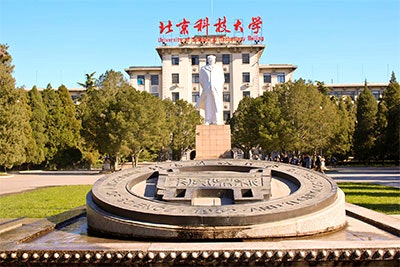 University of Science and Technology Beijing (USTB)