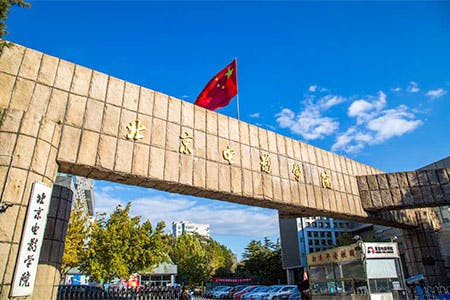 beijing film academy gate