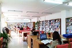 bfa library-reading room
