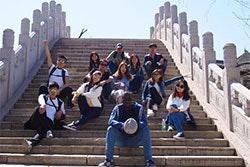 bfa international students tour