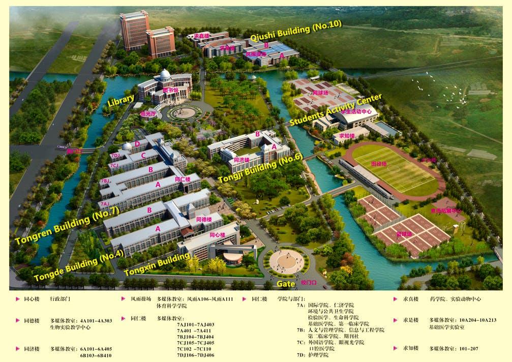 Wenzhou Medical University (WMU) campus map