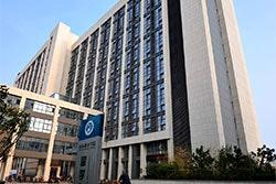China University of Petroleum – East China (UPC) Accommodation Building