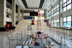 China University of Petroleum – East China (UPC) Administration
