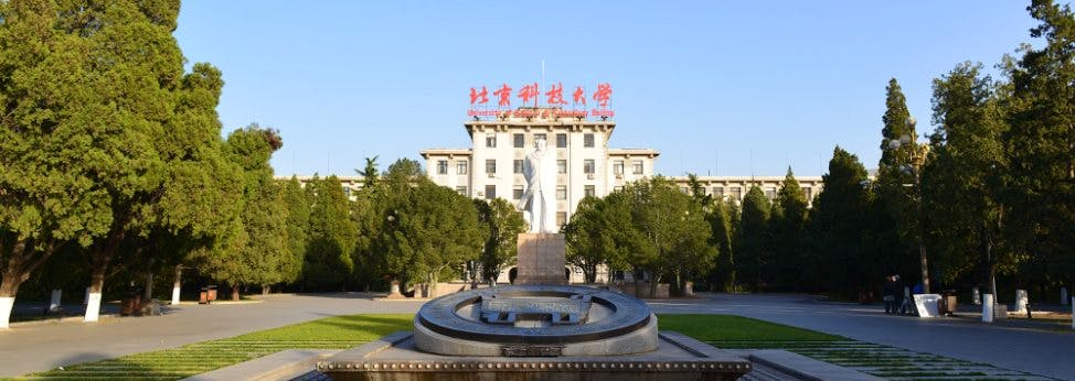 Study in China at USTB - Programs still open for this September