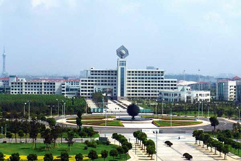 Changzhou University (CZU) • China Admissions