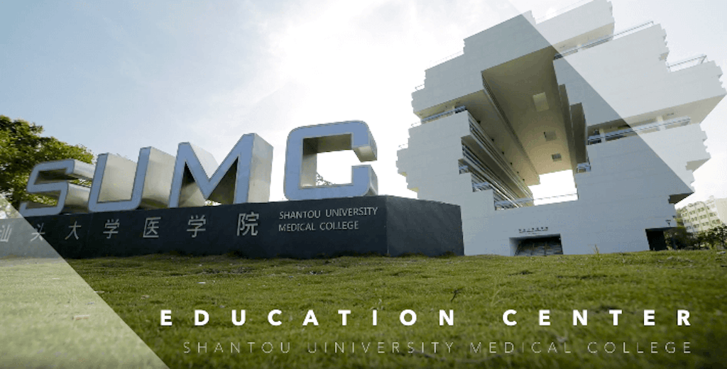 15 Reasons to Study MBBS at Shantou University Medical College