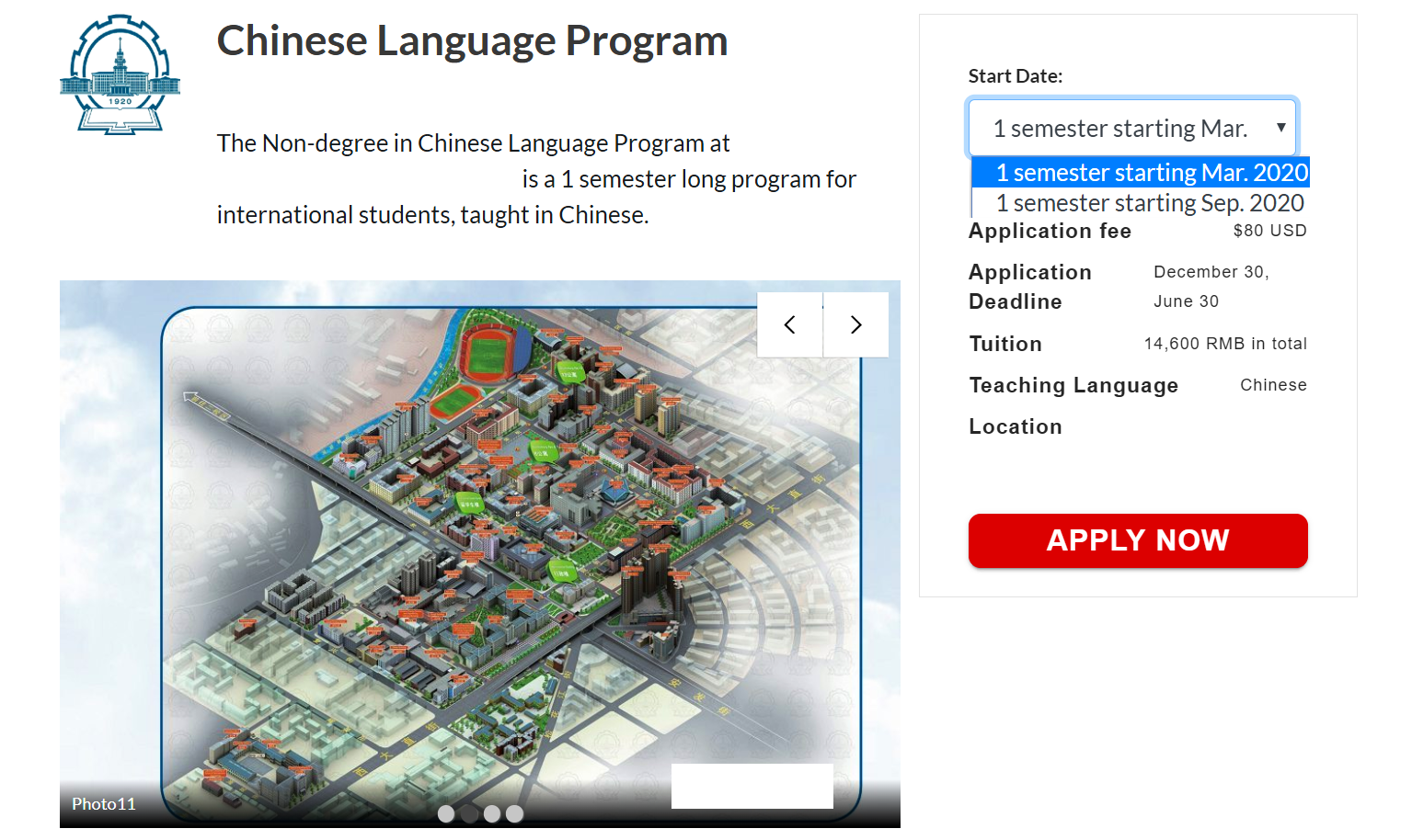 New Page Design for China Admissions