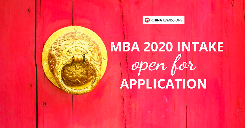 MBA in China 2020 Intake Now Open For Application!