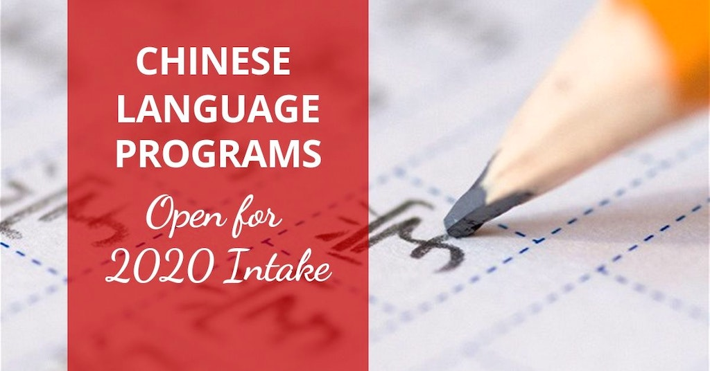 Study Chinese as a Second Language – Chinese Language Programs for 2020 Intake