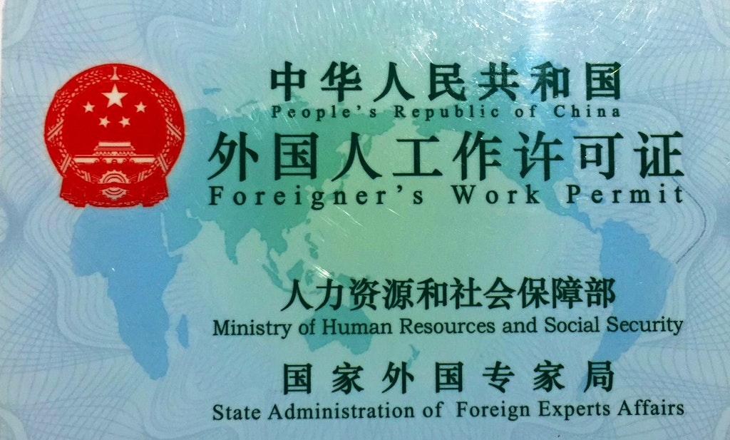 How to get a working visa in China?