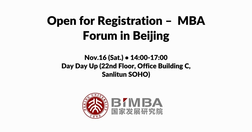 Register Now –  Open MBA Class in Beijing 16th November!