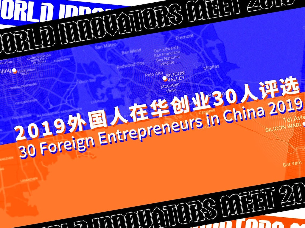 WIM Lists China Admissions CEO as Outstanding Foreign Entrepreneurs of 2019