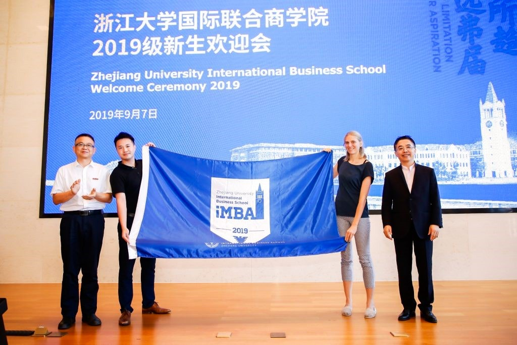 Claire's experience inside ZIBS – China's newest business school