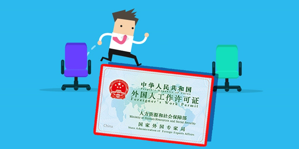 3 Tips to Find a Job and Get a Work Visa in China