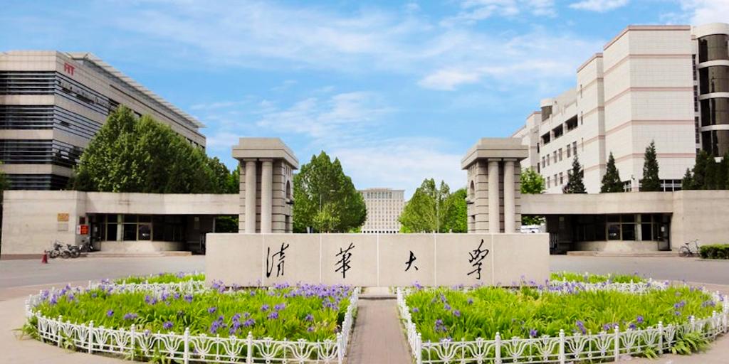 Due to Coronavirus – Chinese Universities Postpone Spring Intake Until Further Notice