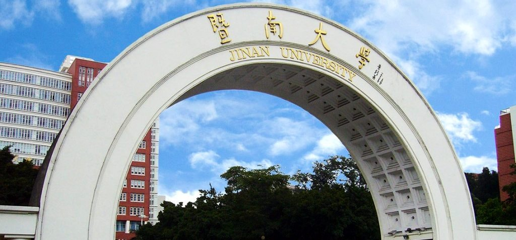 Attention: Student Notice from Jinan University Not To Return To School In Advance During Winter Vacation