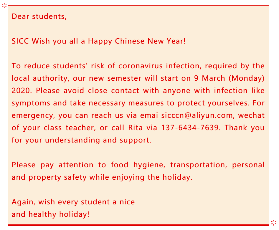 student notices from chinese universities