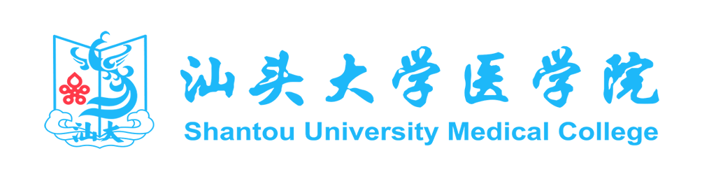 Shantou University Medical College Programs