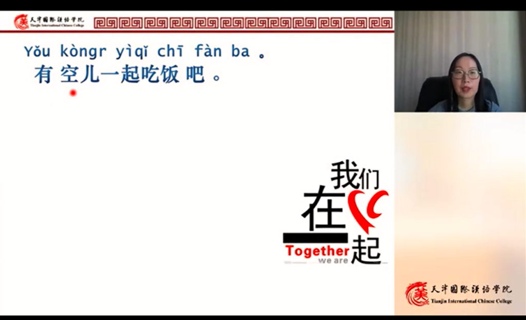New Online Chinese HSK Program with TICC